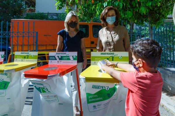 Τοποθέτηση κάδων ανακύκλωσης στα νηπιαγωγεία του Δήμου Παπάγου – Χολαργού από την Περιφέρεια Αττικής